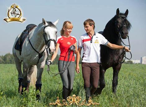КСК Левадия катание на лошадях