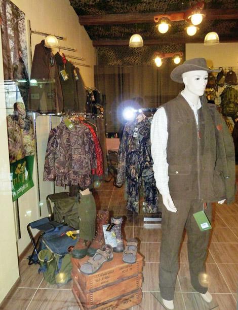 """Помимо коллекции одежды для охоты и рыбалки  """"Jahti Jakt """" в нашем..."""
