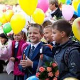 День города и заний: 1 сентября Москва отпраздновала свое 865-летие