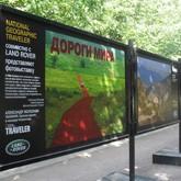 Выставки в Москве: Фотовыставка «Дороги мира» открылась на Цветном бульваре