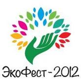День топора, Экофест-2012,  «Ратное дело» и другие фестивали